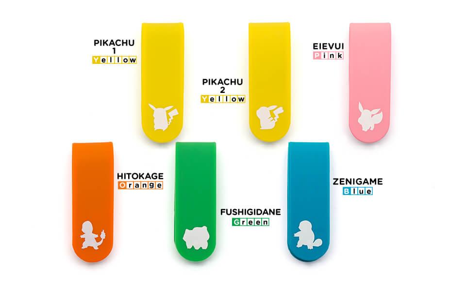 306_CLIP_Pokemon